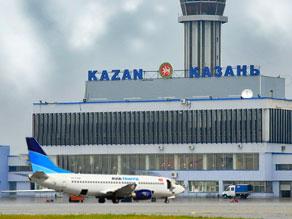 Возобновление рейса Ош-Казань-Ош