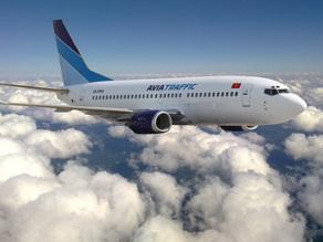 Регулярный рейс Ош-Москва-Ош