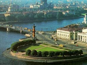 Новый рейс Ош-Санкт-Петербург-Ош