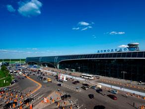 Дополнительный рейс Бишкек-Москва
