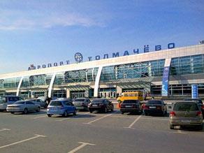 Увеличение количества рейсов в Новосибирск