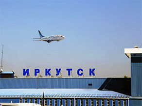 Новый рейс Бишкек-Иркутск