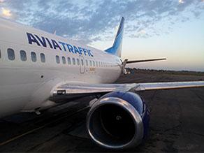 Увеличение количества выполняемых рейсов