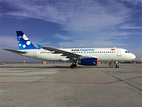 Начало эксплуатации нового Airbus A-320.