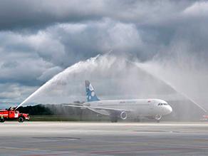 Выполнен первый рейс в Воронеж!