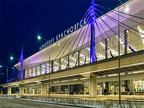 Новый пассажирский терминал!