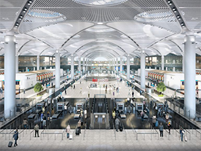 Стамбул: изменён аэропорт вылета!!!!!